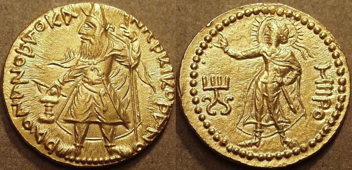 Назарет, 1600-летняя золотая монета